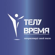 логотип для производителя товаров для здоровья