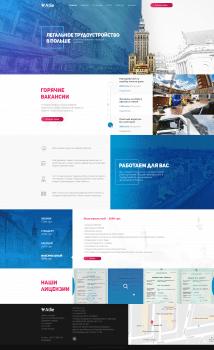 Landing Page Atlie