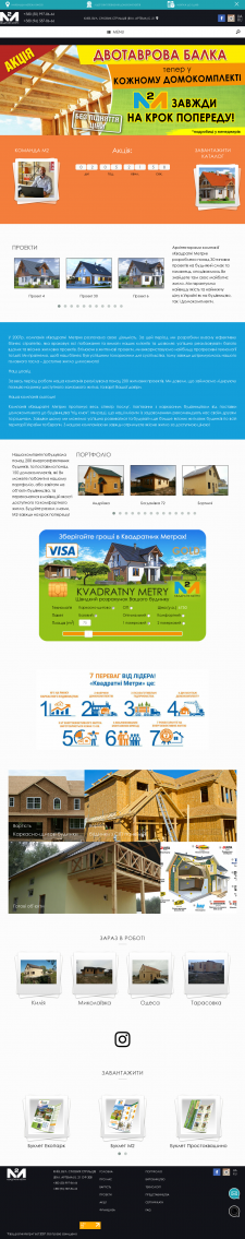 Сайт-визитка строительной компании М2