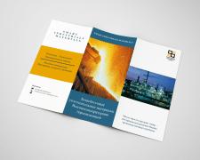 Дизайн буклета для Smart Industrials Materials