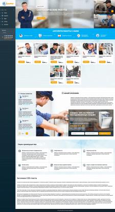 Сайт сервиса