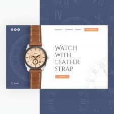 Дизайн сайта-каталога по продаже часов