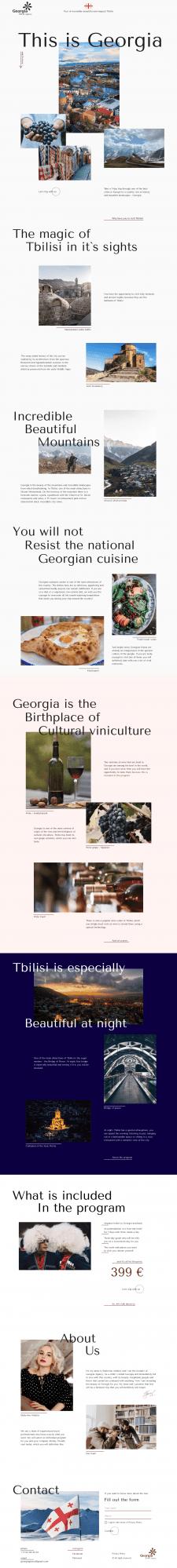 Лендинг для тур агенства «Georgia»