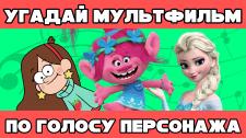 Пример превью (обложки) для видео