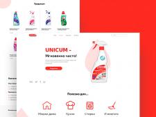Сайт для бренда бытовой химии Unicum