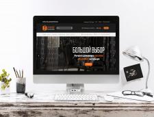 Orange Home Textile - Интернет-магазин