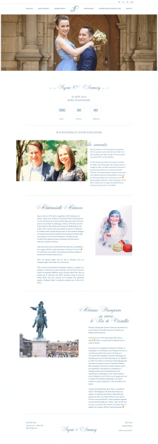 Сайт весілля