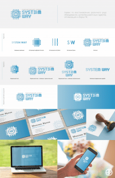 SystemWay