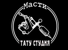 "Тату студия ""Масти"""