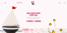 lovalova.com.ua