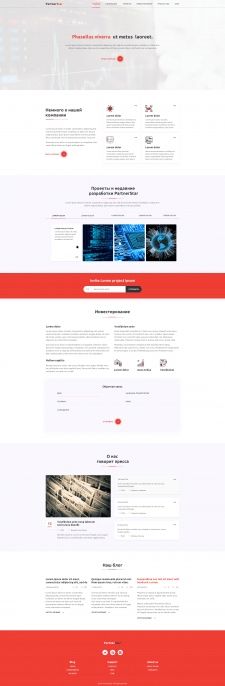 Landing page сайт IT - компании