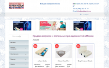 Добавление товаров (CMS Joomla + VM)