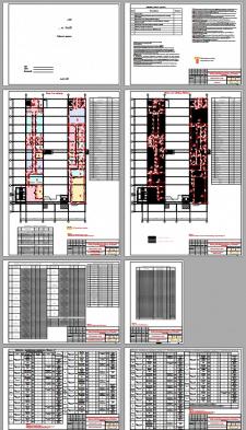 Планировка административного корпуса (1800м2)