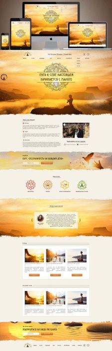 Дизайн сайта о медитации