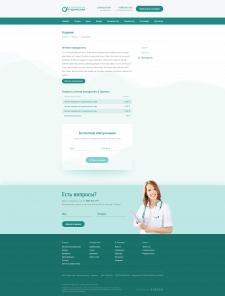 Стоматология Пушкинская — Редизайн сайта