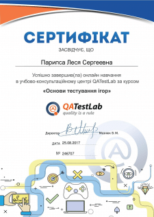 QATestLab Game Testing Course