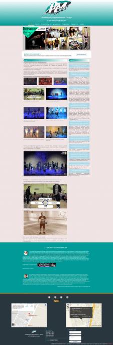 Сайт академии танцев