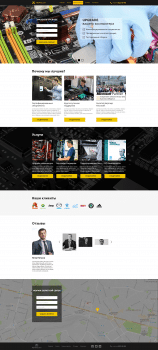 Landing Page для сервисного центра MyNote.com