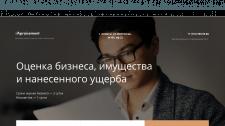 Скрипты для конструктора сайта