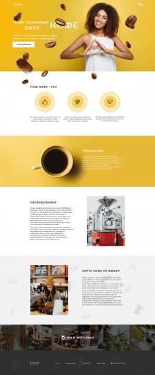 Сайт-визитка компании по производству кофе