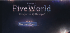 Five World - Lineage 2