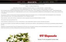 Seo-текст похоронного бюро