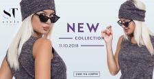 Баннер для сайта женской одежды