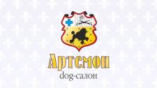 Артемон. Dog-салон