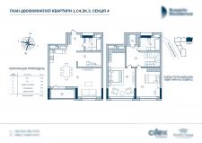 План 2-уровневой квартиры с расстановкой мебели