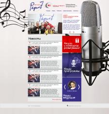 Дизайн сайта для радиостанции Радио7  г. Тюмень