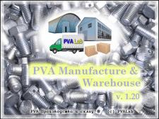 PVA Производство и склад
