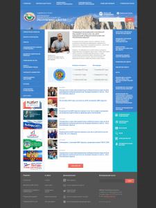 Сайт ЦИК Республики Адыгея