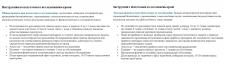 Правила подготовки к исследованиям крови ru>ukr