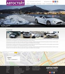 Уникальный дизайн + разработка и верстка сайта