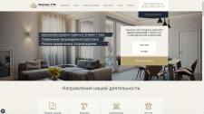 Landing Page недвижимость СПБ