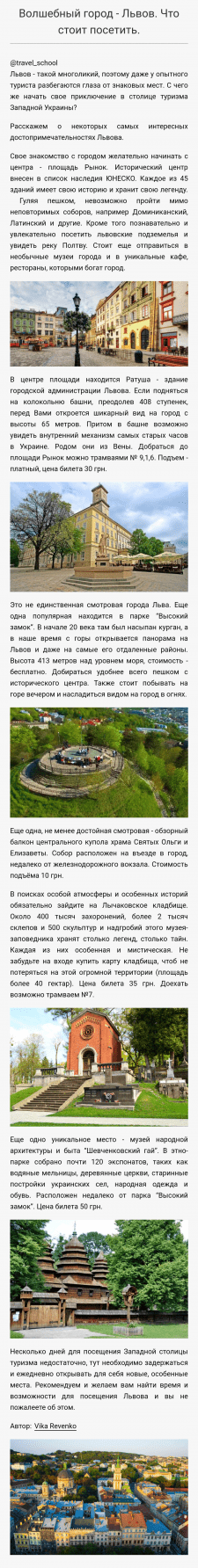 Город Львов: что стоит посетить?