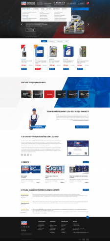 Дизайн интернет-магазина авто-принадлежностей