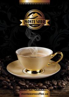 """Имиджевый плакат. Кофе """"MonteSoro"""""""