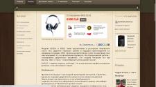 Love-dj.ru