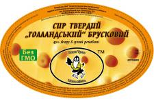 Этикетка для сыра