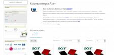 Модуль OpenCart фильтр товаров FilterVier_SEO-2.х