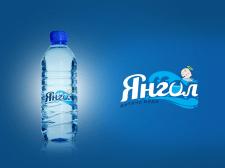 """Логотип для детской воды """"Янгол"""""""