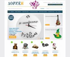 Интернет магазин Lorienvsem