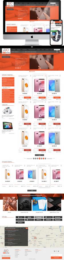 Адаптивный дизайн Интернет-магазина электроники