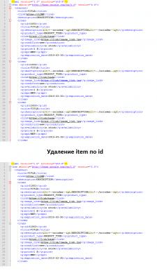Преобразование XML файла