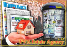 "CRM для агенства недвижимости ""PVA Estate Agency"""