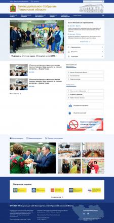 Вёрстка сайта заксобрания Пензенской области