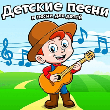Перевод+перезапись песен. Французский