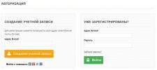 Регистрация и авториз. через соцсети в PrPrestasho