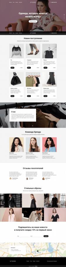 Дизайн сайта для магазина модной одежды